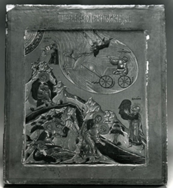 Prophet Elijah's Fiery Ascension