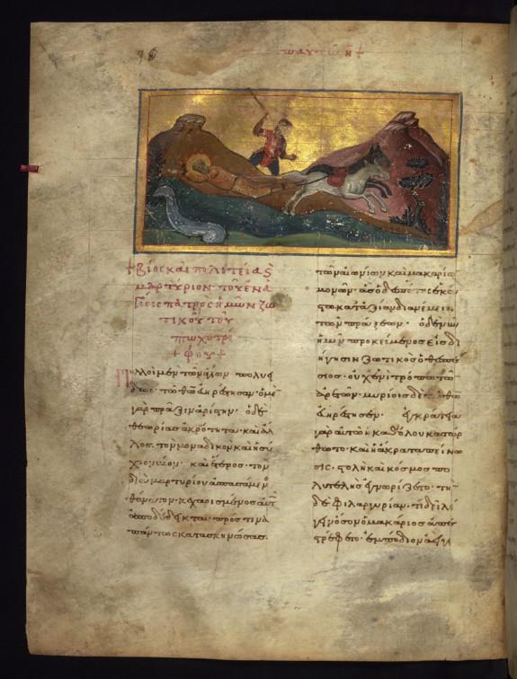 The Martyrdom of Saint Zotikos