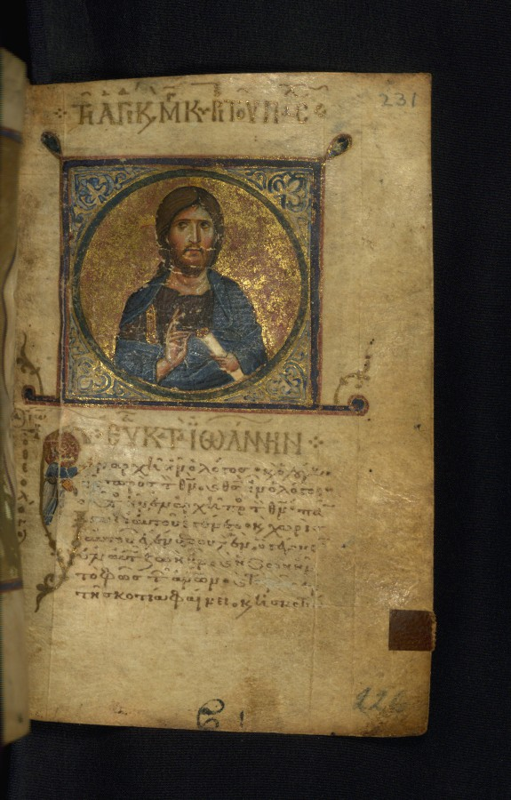 Leaf from a Gospel Book: Jesus Christ with John the Evangelist