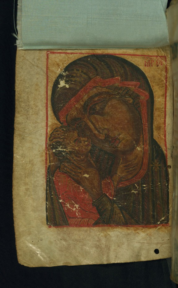 Leaf from Gospels: the Virgin and Child