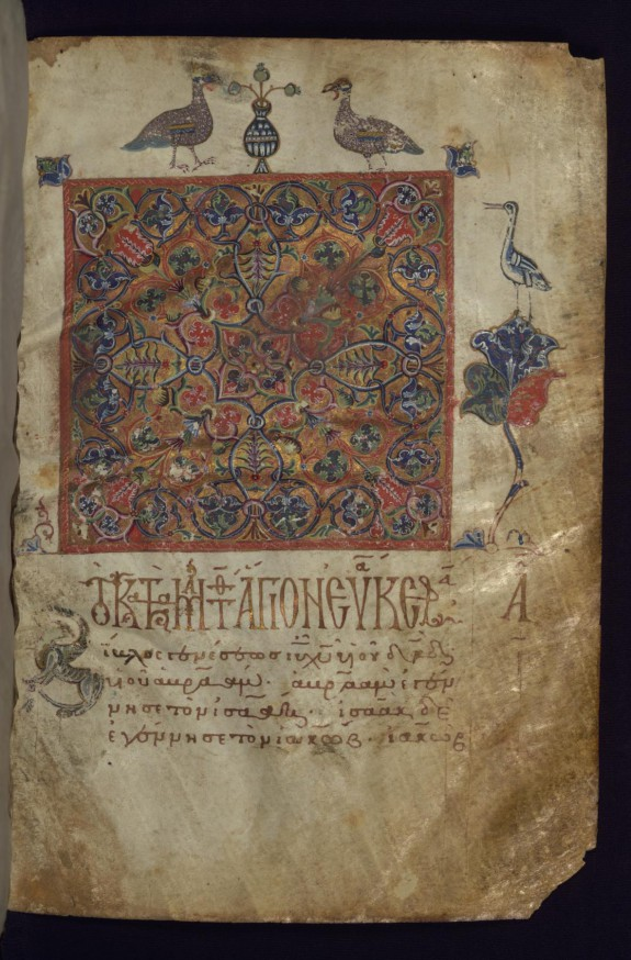 Title page of the Gospel of Matthew