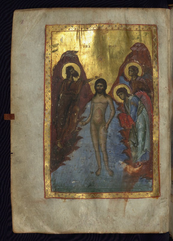 Leaf from the Trebizond Gospels: the Baptism of Christ