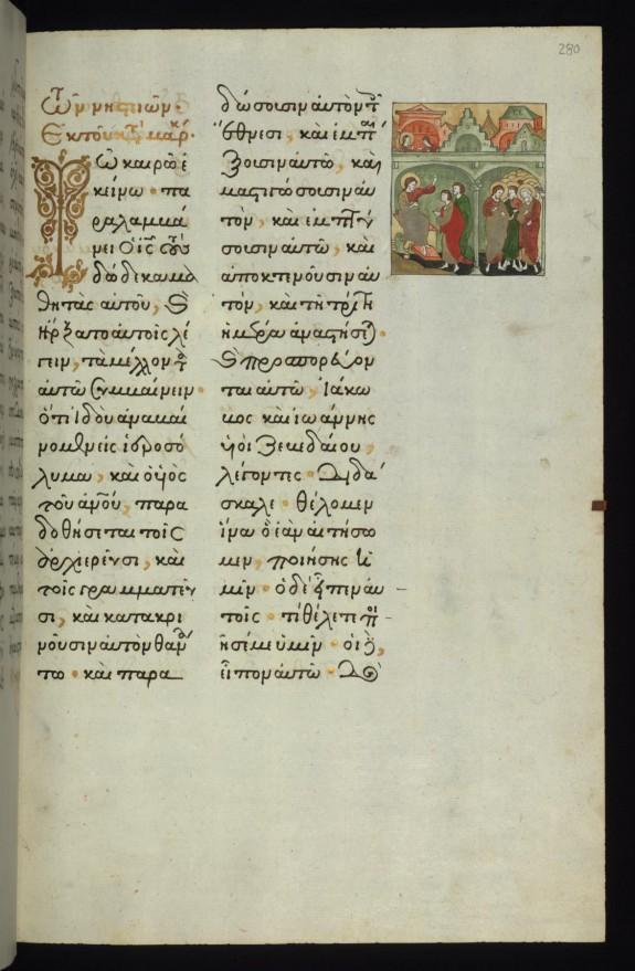 Christ, James and John talking; Christ addressing the apostles