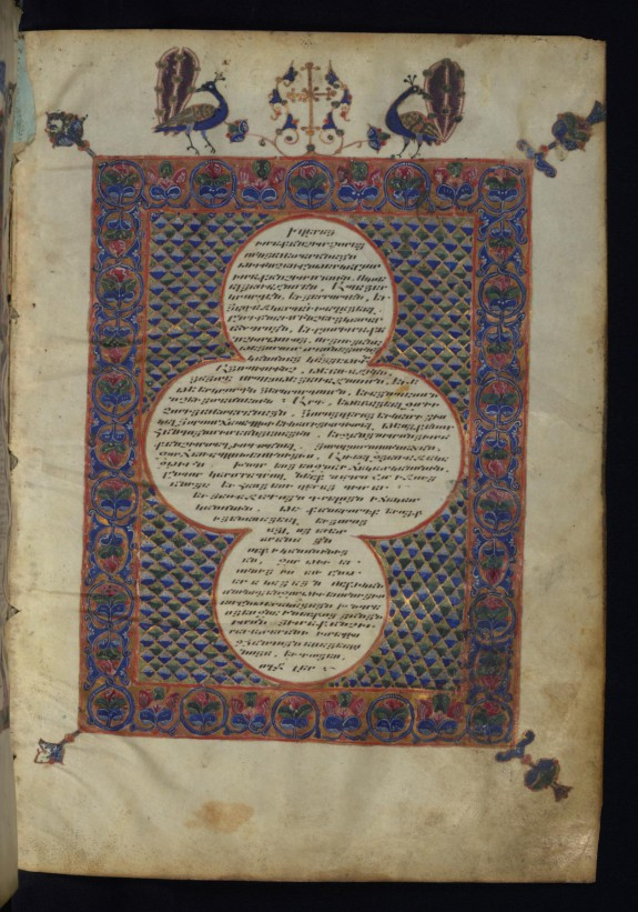 Letter of Eusebius to Carpianus