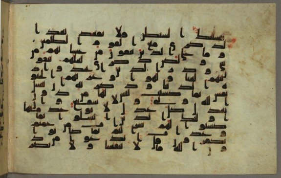 Folio with Kufic Script