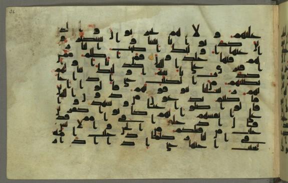 Folio with Kufic Script