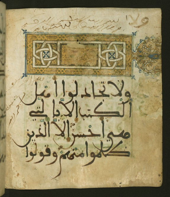 Illuminated Incipit Page with Headpiece