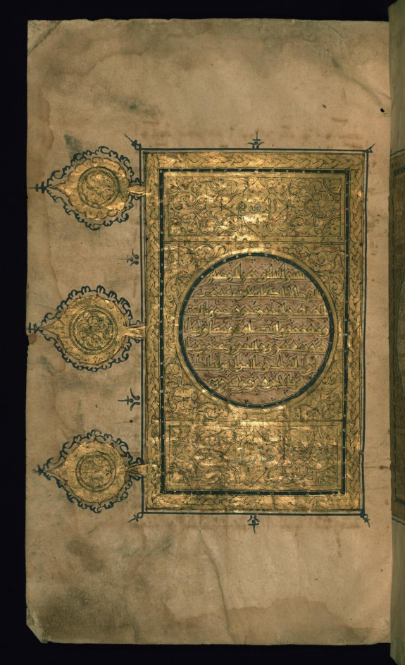 Left Side of an Illuminated Double-page Incipit