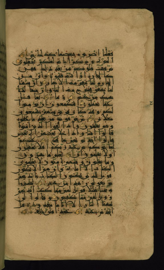 Illuminated Text Page with Verses from Chapter 2
