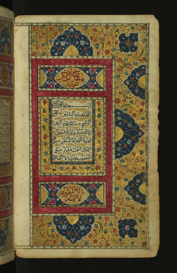 Right Side of a Double-page Illuminated Incipit