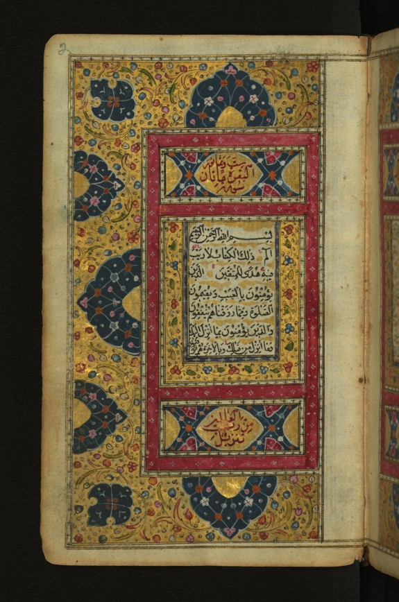 Left Side of a Double-page Illuminated Incipit