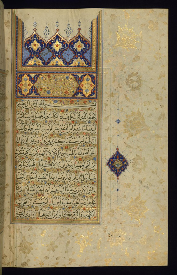 Decorated Incipit Page with Headpiece Introducing Chapter 18