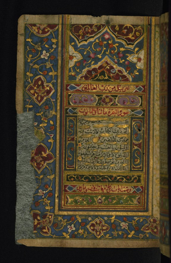 The Left Side of a Double-page Illuminated Opening