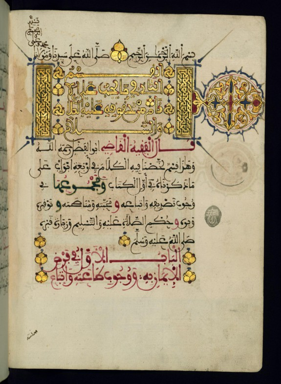 Illuminated Incipit Page with Titlepiece