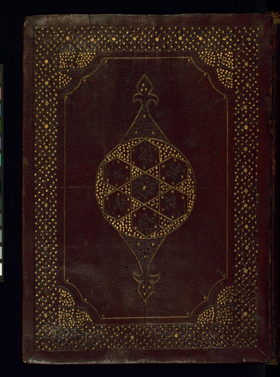 Binding from Work on the Duties of Muslims Towards the Prophet Muhammad with an Account of His Life