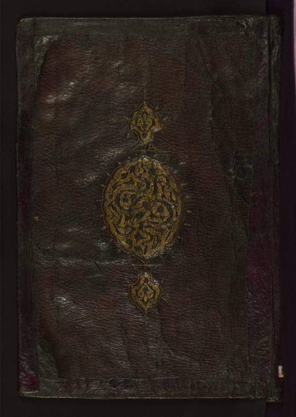 Binding from Amplified Poem in Honor of the Prophet Muhammad