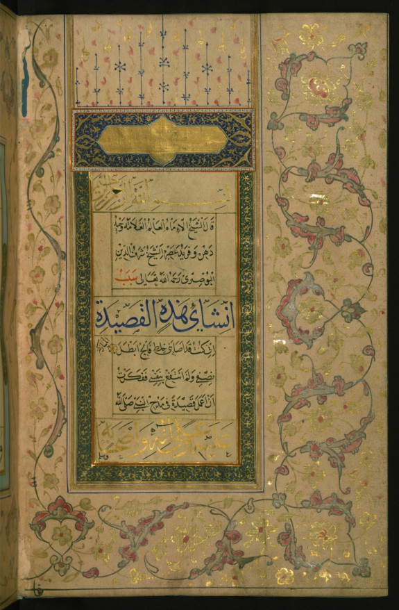 Incipit Page with Illuminated Headpiece