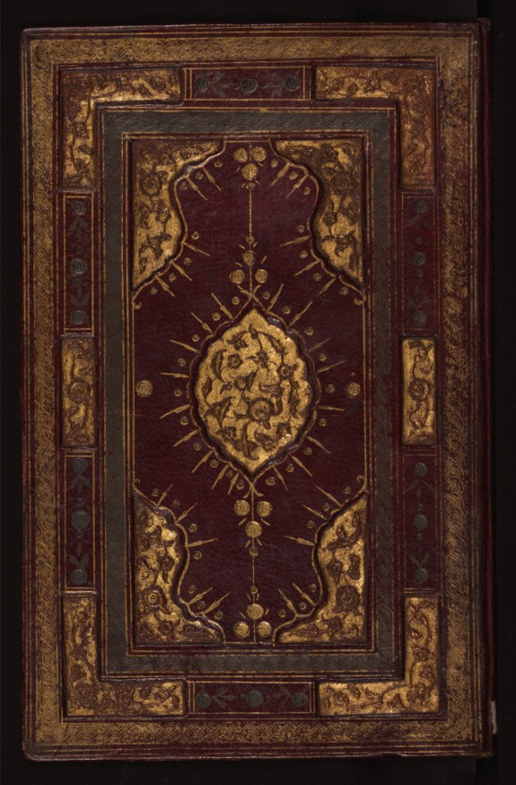 Binding from Collection of Prayers for the Prophet Muhammad