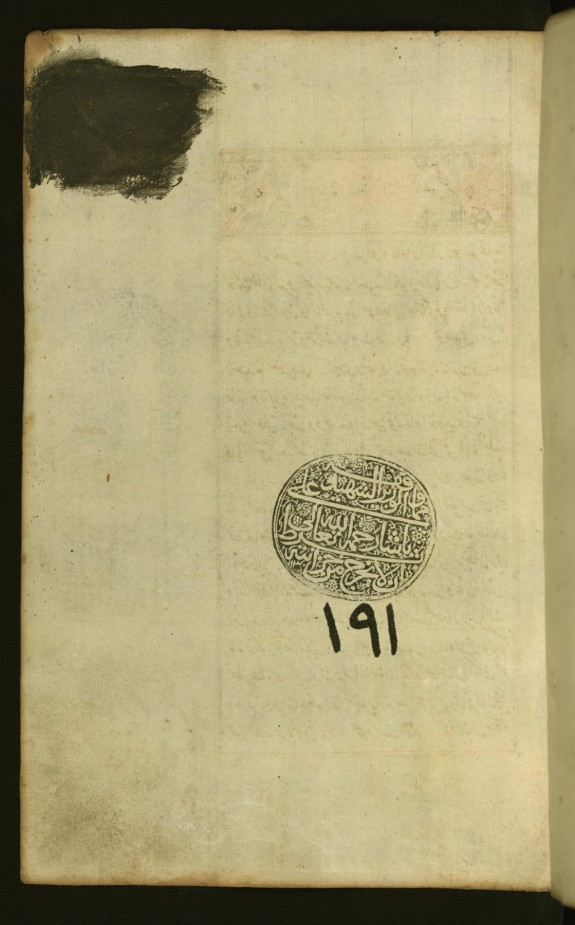 Page with Stamp and Shelf Mark