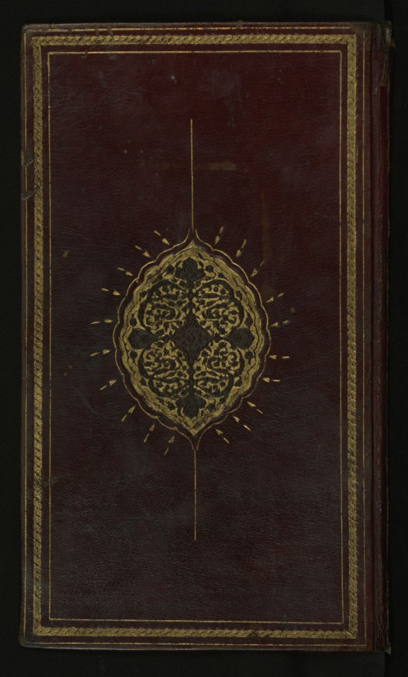 Binding from Three Hundred Sixty Sufi Questions