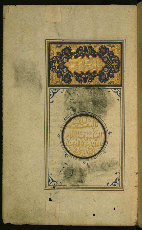 Illuminated Titlepiece and Medallion