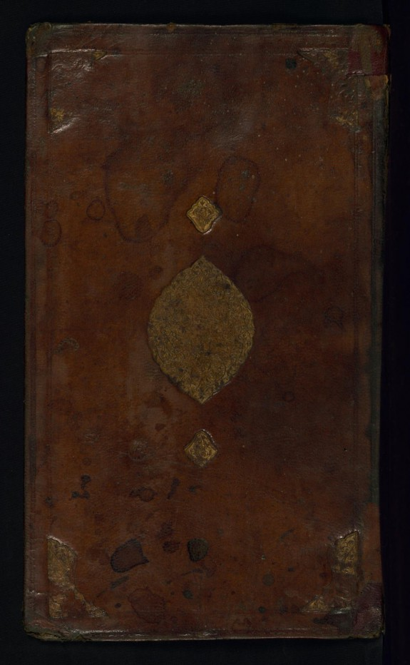 Binding from Glossary of Islamic Legal Terminology
