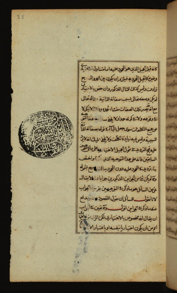 Text Page with Seal