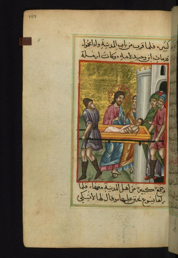 Jesus Raises a Widow's Son at Nain
