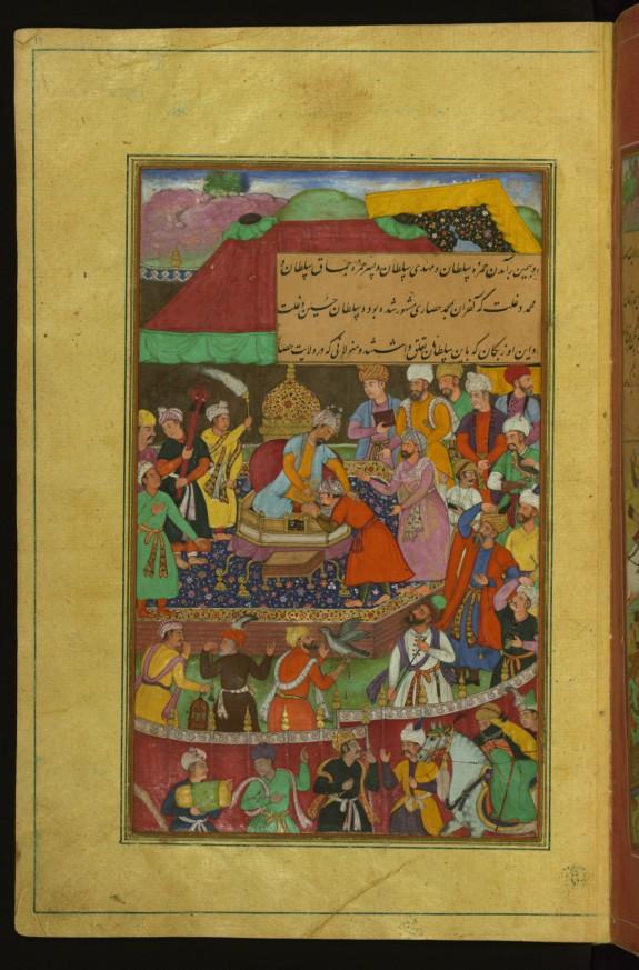 Hamzah Sultan, Mahdi Sultan, and Mamaq Sultan Paying Homage to Babur