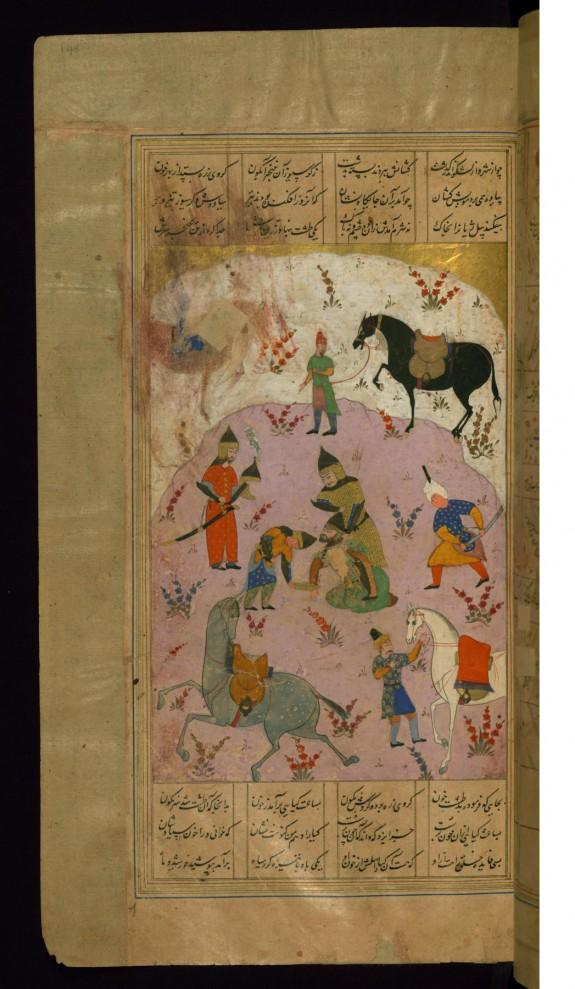 The Beheading of Siyavush