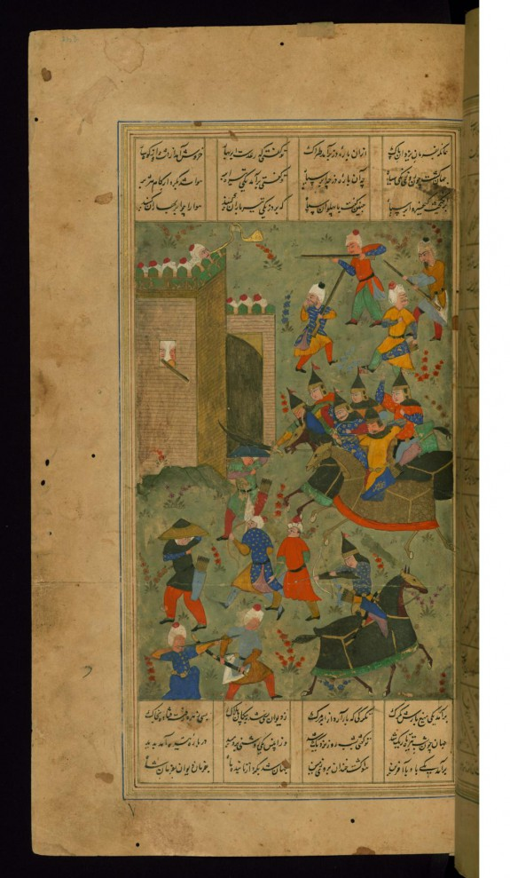 Kay Khusraw Attacks the Fortress of Bahman