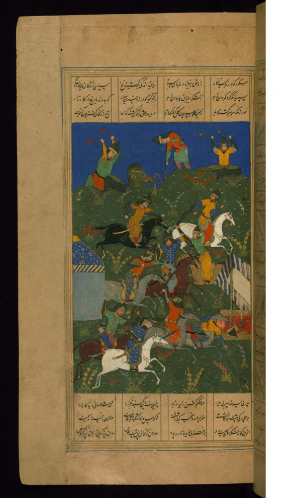 The Turanians Fight the Persians