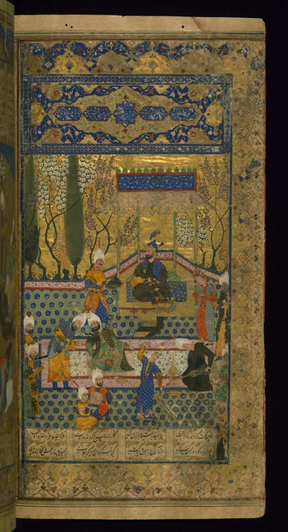 Luhrasp Enthroned in a Garden Pavilion
