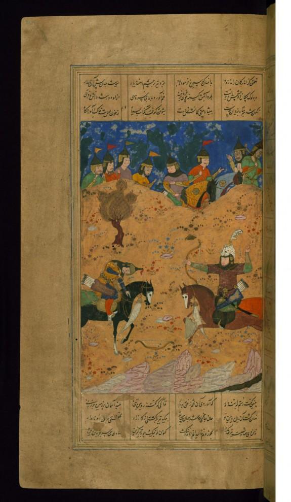 Rustam Kills Isfandiyar with an Arrow
