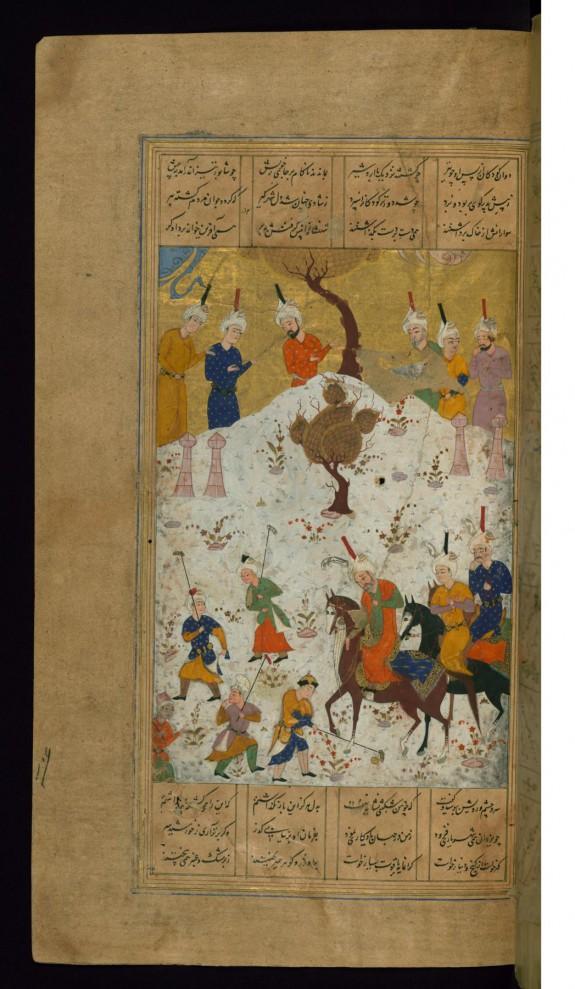 Ardashir Recognizes Shapur During a Polo Game