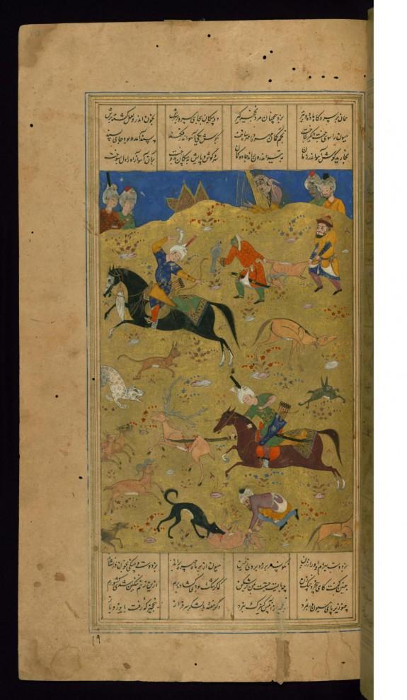 Bahram Gur Hunting with Azadah