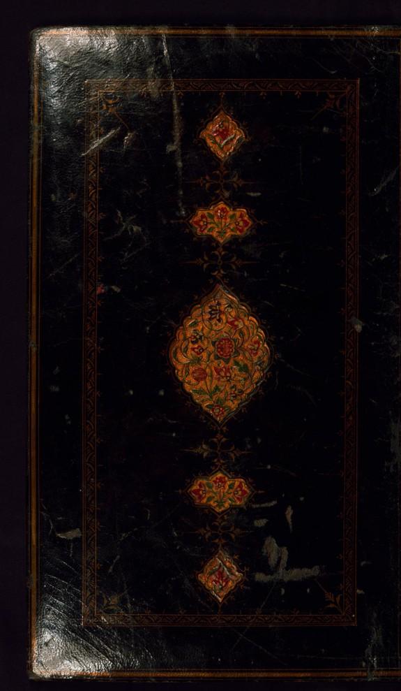 Binding from Book of Kings (Shahnama)