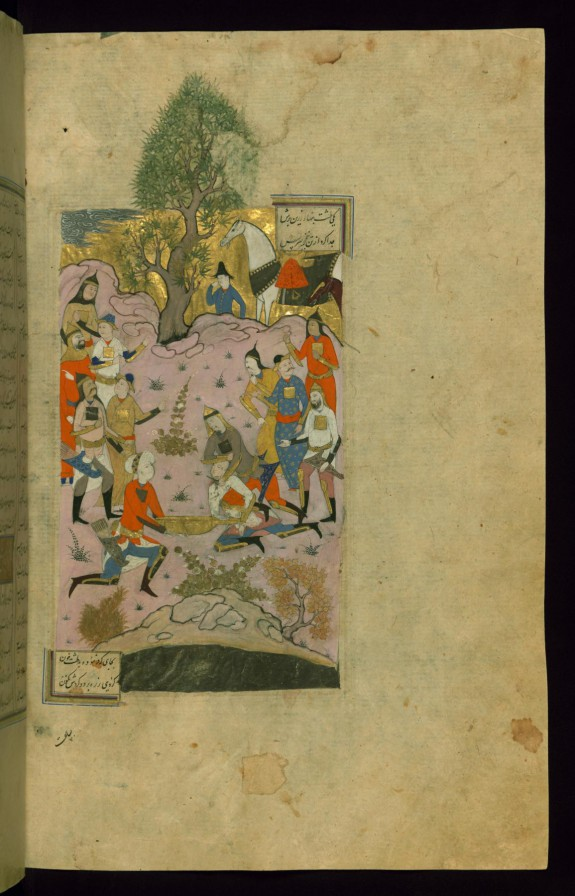 Guruy Executes Siyavush