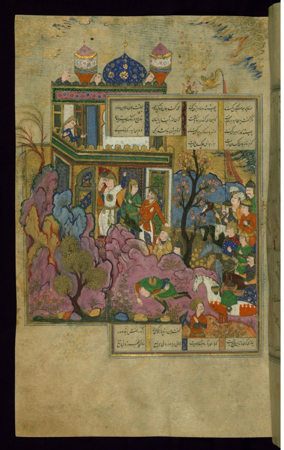 Farud Retreats to his Fortress and is Mortally Wounded by Ruham