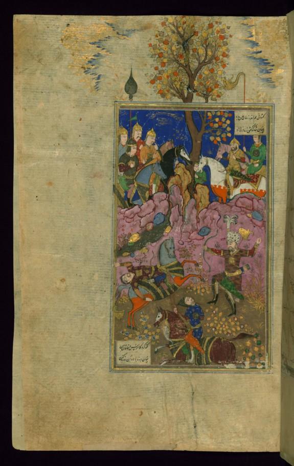 Rustam Kills Ashkabus and his Horse