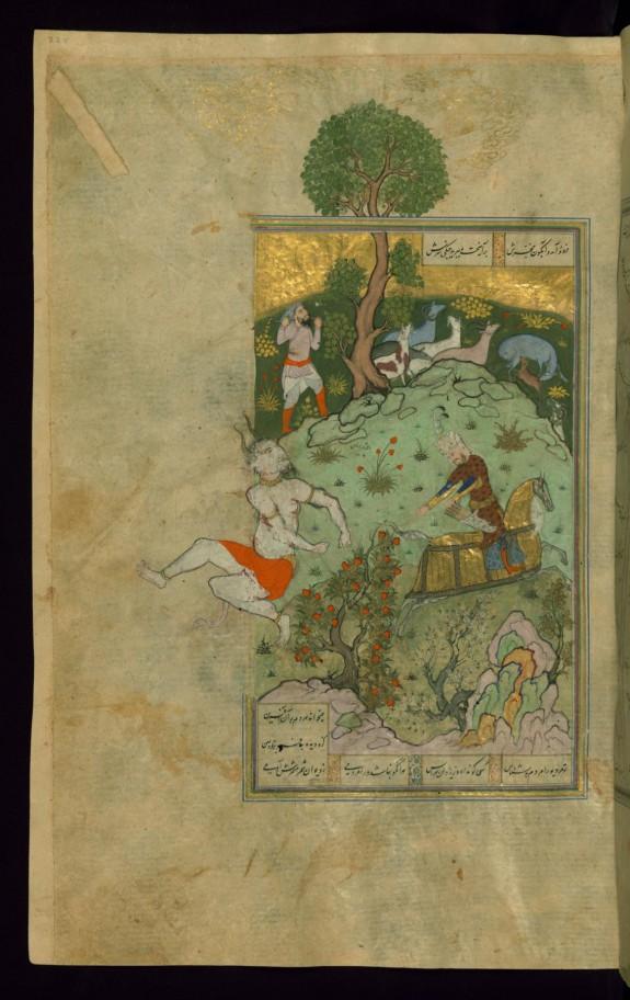 Rustam Kills the Demon Akvan