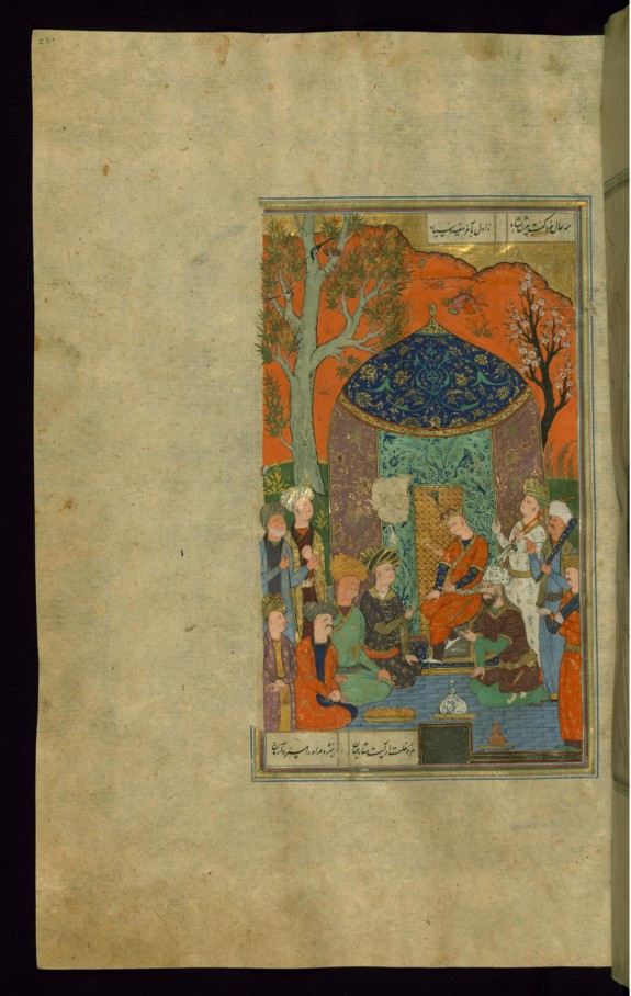 Kay Khusraw Receives Rustam after Bizhan's Rescue