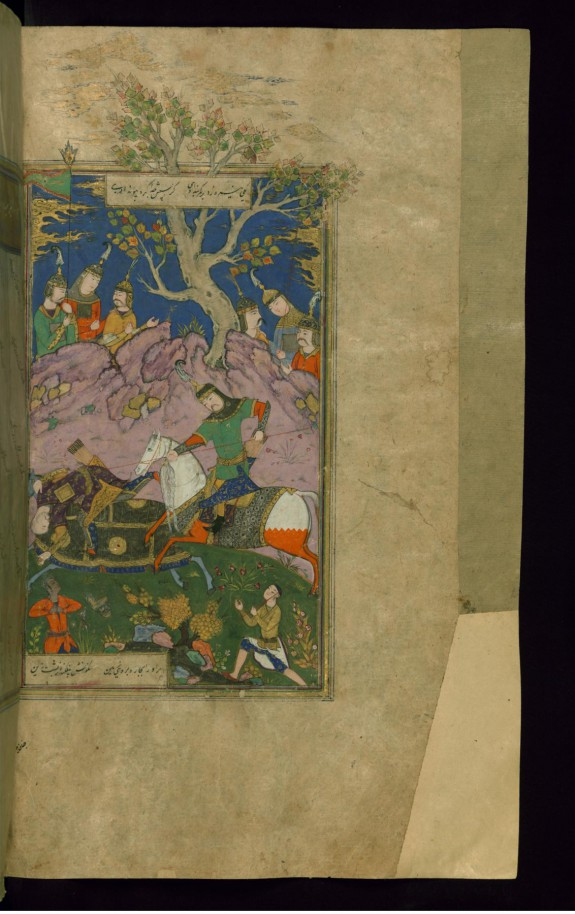 Zangah Kills Javarjasp with a Spear