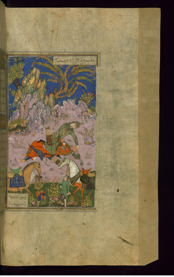 Gurgin Cuts Off the Head of Andariman