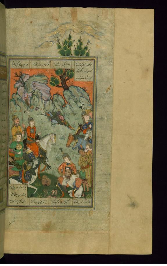 Kay Khusraw Kills Guruy (Gurvi)