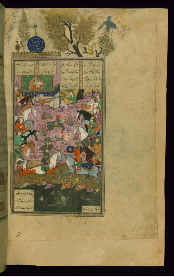 Isfandiyar Kills Gurgsar During the Seventh Exploit