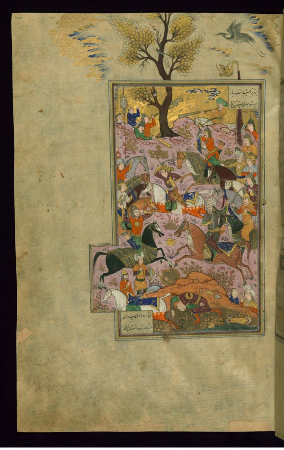 Rustam Shoots Isfandiyar in the Eyes with a Double-pointed Arrow