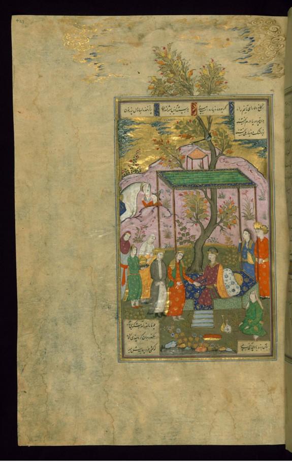 Alexander the Great Meets Rushanak, the Daughter of Darius
