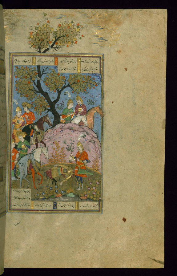 The Execution of Ardavan by Ardashir