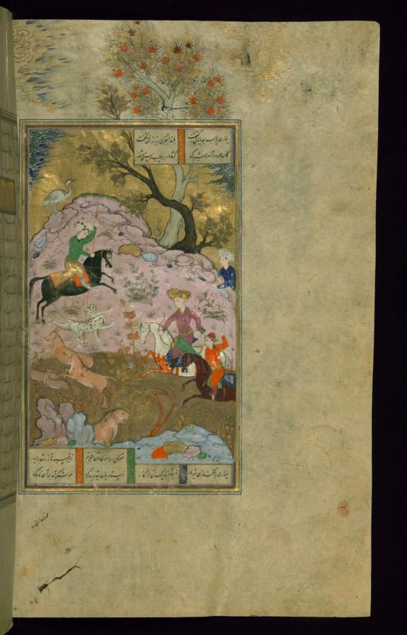 Bahram Gur Hunts with his Men